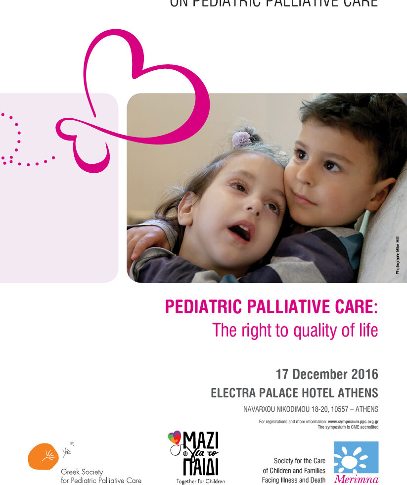 3rd Greek Symposium on Pediatric Palliative Care